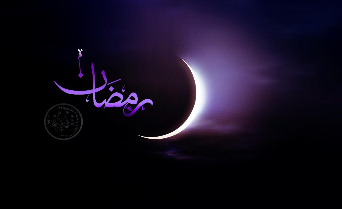 http://hamnafas75.persiangig.com/ramadan.jpg